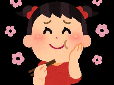 夜ごはんは手巻き寿司
